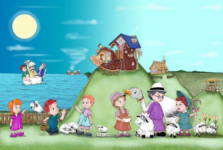 Nursery Rhyme cover art